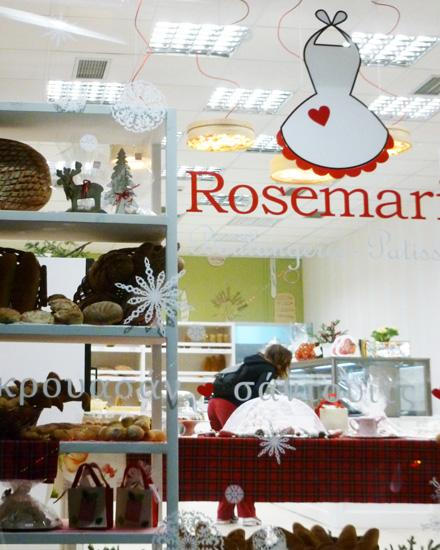 Bakery Christmas window display