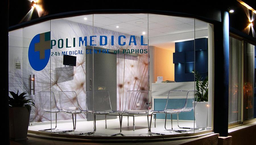 Διακόσμηση ιατρικό κέντρο υποδοχή