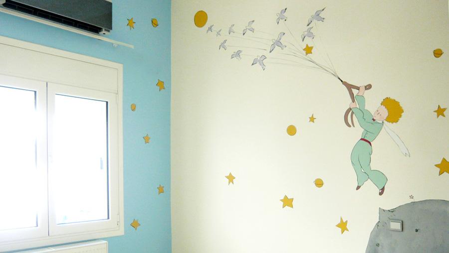 Δωμάτιο μωρού αυτοκόλλητο τοίχου